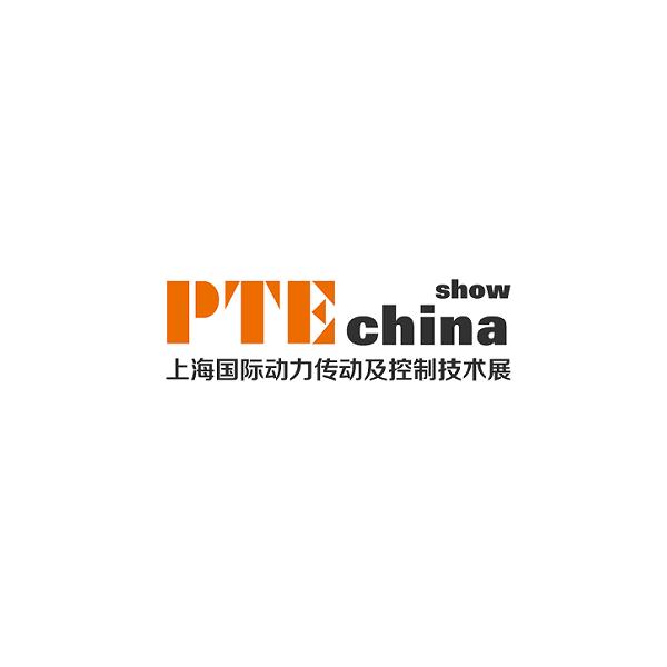 上海国际动力传动及控制技术展览会