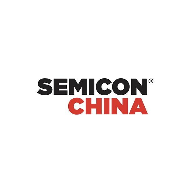 上海国际半导体展览会