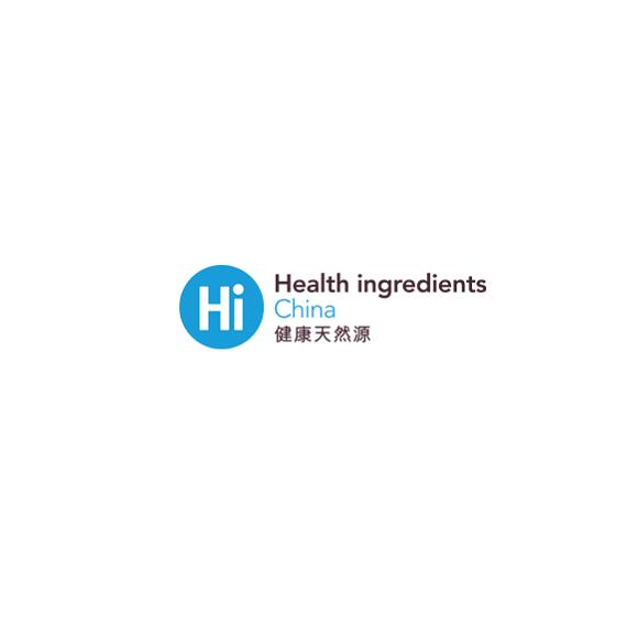 上海亚洲国际健康天然原料展览会