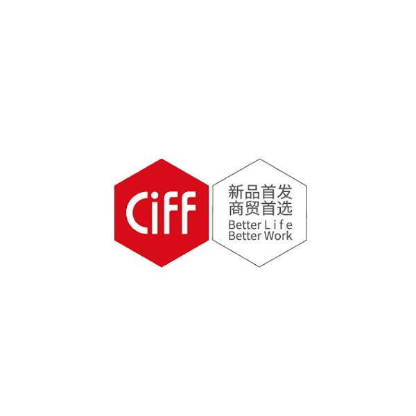 中国(上海)国际家具展览会