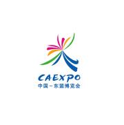 中國東盟博覽會