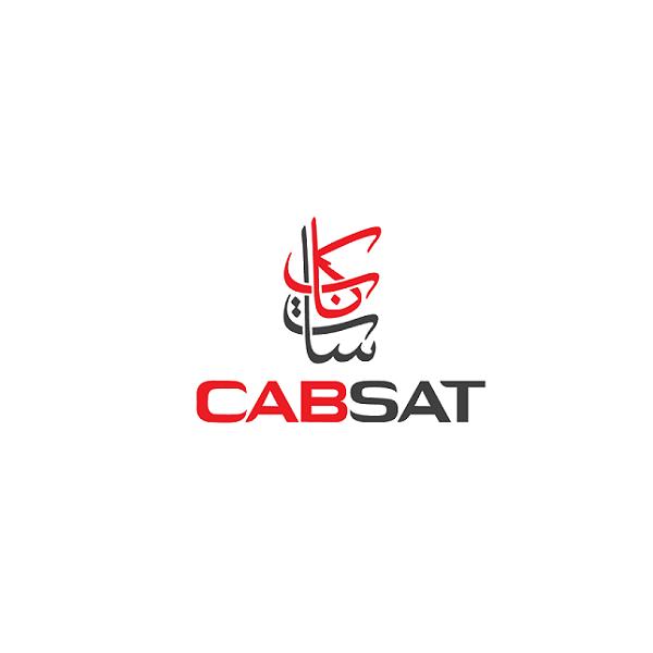 中东迪拜广播电视卫星通信展览会