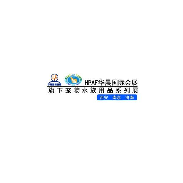 中国(济南)国际宠物水族展