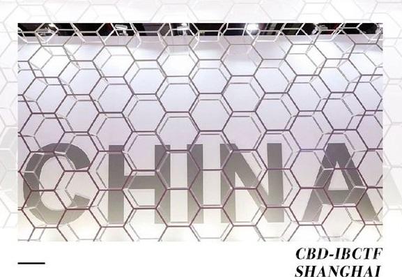 2021上海建材展-中国建博会CBD FAIR全新发布!赋能大家居建材行业