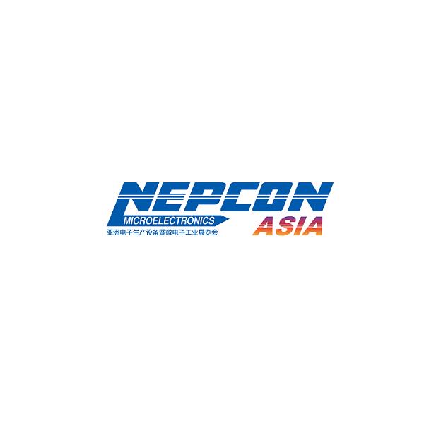 深圳亚洲电子生产设备展-深圳微电子工业展
