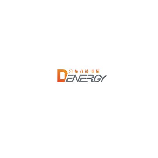 上海国际分布式能源、燃气发电设备展览会